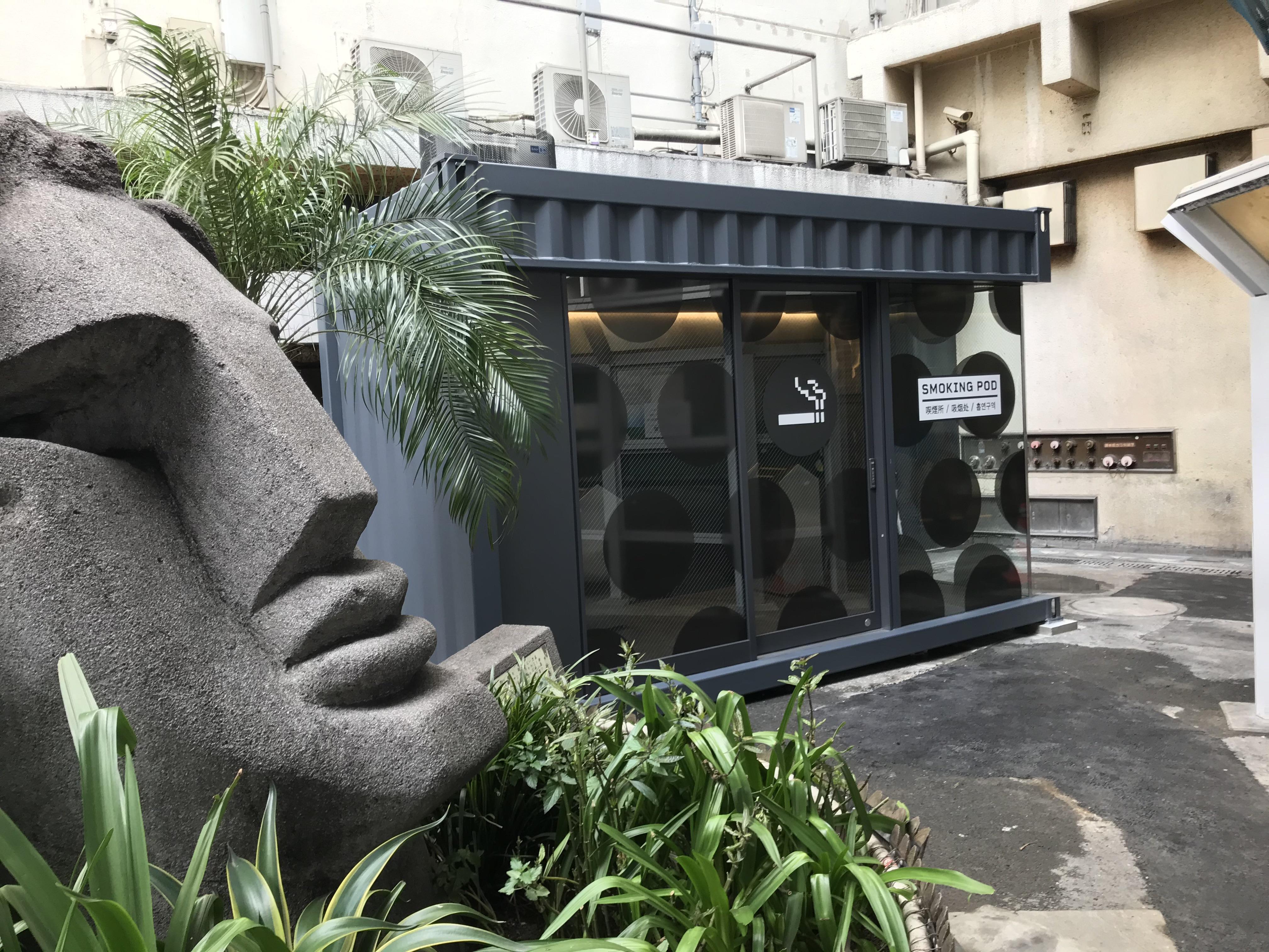 渋谷区の喫煙コンテナ(建築確認対応)