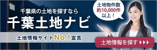 chibatochi-banner